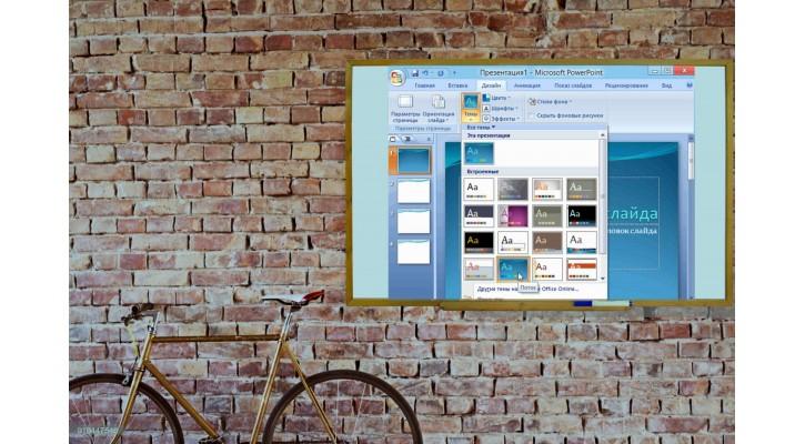Настенная доска (экран для проектора), профиль - дерево