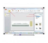 Настенная доска (экран для проектора), профиль - алюминий